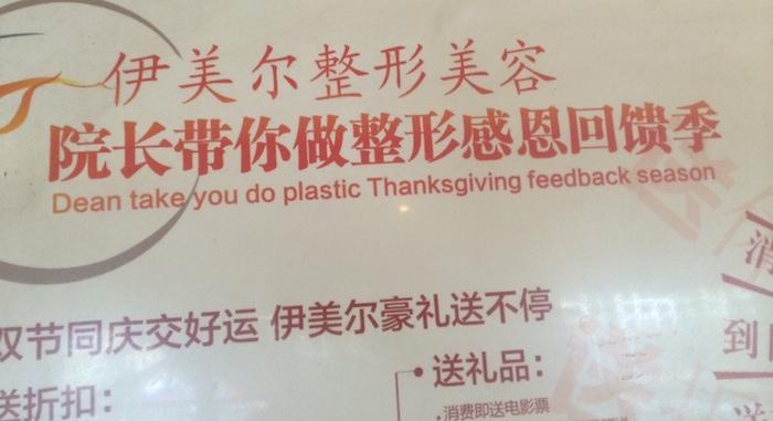 The translation